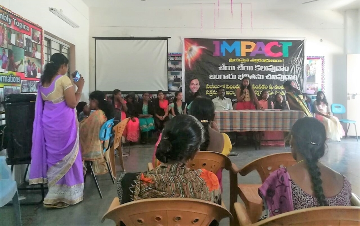 Case study_TSWRS_Godavarikhani parents teachers meeting.png.jpg